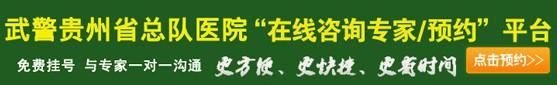 贵阳林城预约.jpg